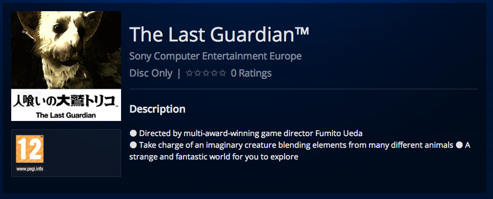 the last guardian playstation store