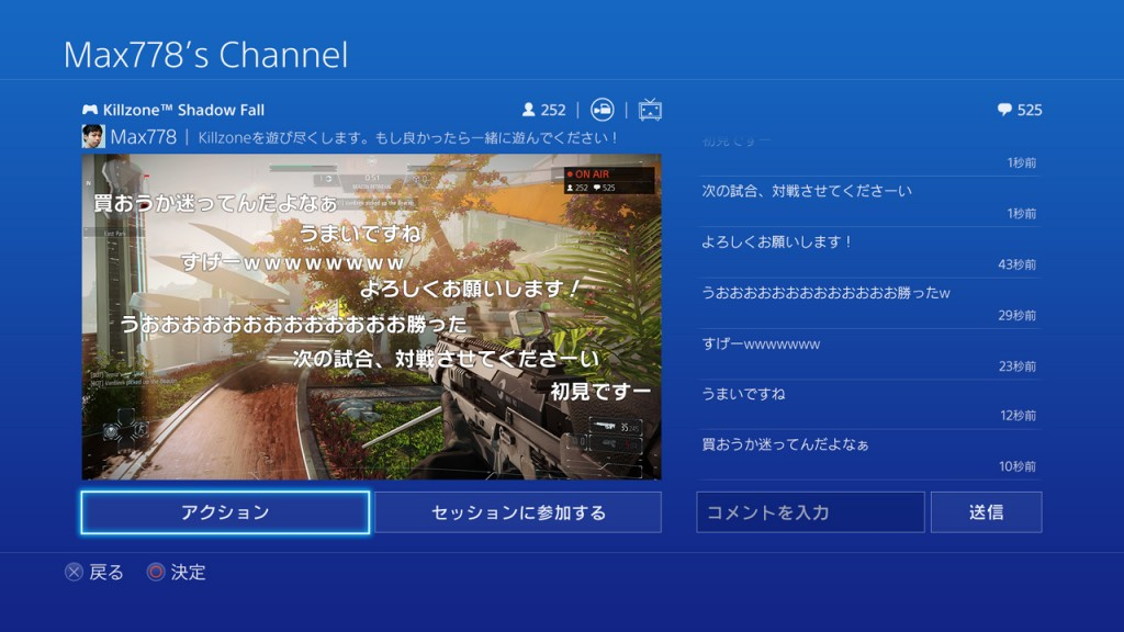 PS4Firmware1_7-2