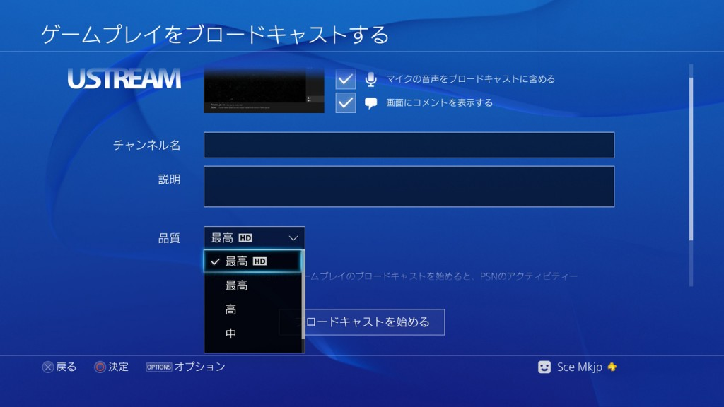 PS4Firmware1_7-3