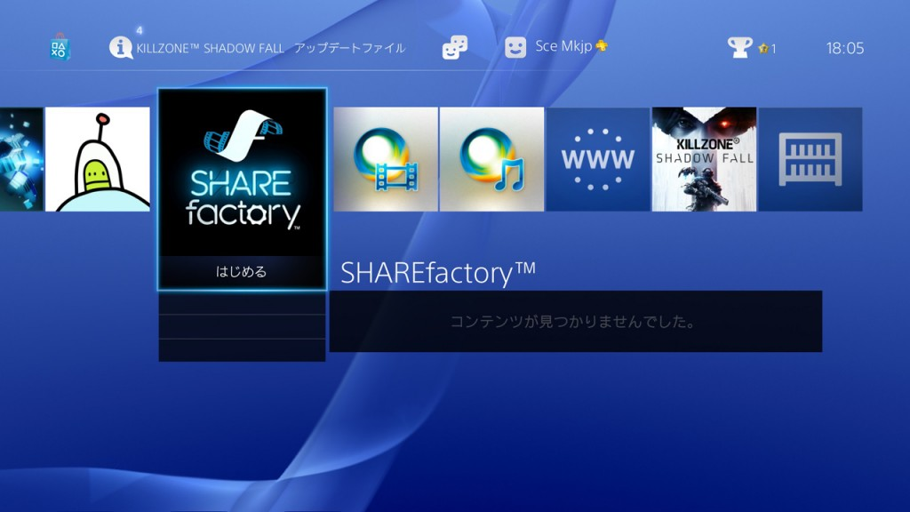 PS4Firmware1_7-4
