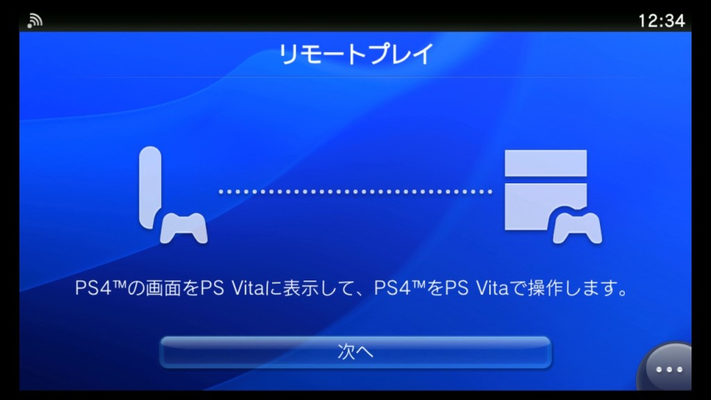 PS4Firmware1_7-7